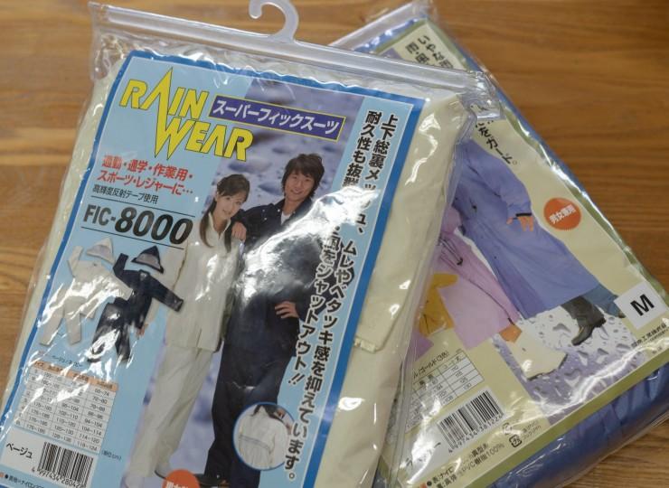 daito-item09